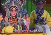 秦腔经典全本《黑叮本》康亚婵 李小伟 肖文敏等 三意社