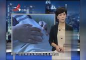 13岁小学生竟遭人侵犯,怀孕四个多月被姐姐发现,家人痛心疾首