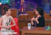 殷桃自称不是外貌协会,看重幽默感,金星套路她:郭德纲你要吗?
