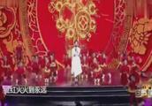 主持人李思思演绎《欢乐中国年》果然央视的主持人都是全能的!