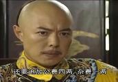 纪晓岚愤慨讲述贪官行径,皇上气急败坏大怒,大开杀戒