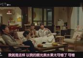 男朋友:朴宝剑一家坐在电视前看儿子和宋慧乔的绯闻,宝剑紧张了