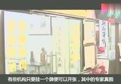 """汉代玉凳拍出2.2亿天价,今却被爆出是赝品,专家还是""""砖""""家"""