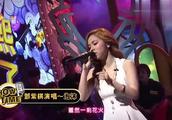 邓紫棋现场演唱《泡沫》,小S不敢相信:有没有听到她没有在呼吸