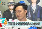 「粤语」新歌《可一可再》被指抄袭?陈奕迅无奈:你们说是就是咯