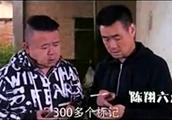 陈翔六点半;诈骗公司两年没开张,直到接到一单生意!