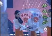 23年前猪年春晚上的毛宁杨钰莹,他们是那个年代最红的男神女神