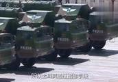 一国为讨好美国无耻出卖中国:导弹机密被公然出售给美国