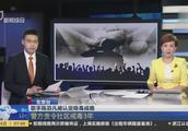 歌手陈羽凡被认定吸毒成瘾