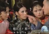 邵氏老电影:三英战吕布不行不行不行