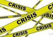 金融危机真的要来了吗?