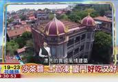 """台媒:厦门鼓浪屿有""""海上花园""""之称,也被誉为万国建筑博物馆!"""