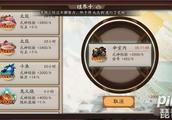阴阳师美食结界卡对应SSR碎片说明 兑换哪些碎片