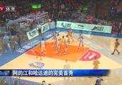 """CBA:新疆男篮107:80大胜山西,阿的江和哈达迪完美""""首秀"""""""