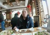在聊城,有好吃不贵的大清花饺子,两人共花费75元