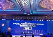 首届中国·吉林国际冰雪旅游产业博览会盛大开幕