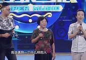 李玉刚母亲做客《超强音浪》,讲述儿子的不易,李玉刚也诉说心声
