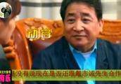 姜昆接受采访感叹相声后继无人,网友怒了,郭德纲的不算相声吗