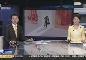 官方网站:年内15省份上调最低工资标准!