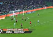 西甲第15轮五佳球:梅西任意球双响+助攻登贝莱霸屏前三甲-_高清