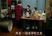 张子枫写了一夜剧本,刚躺床上睡着,妈妈海清就喊她起床了!