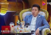 萝卜觉得广西话就是柳州话,撒贝宁:你把南宁放在哪