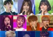 《KBS 歌谣大庆典》BTS防弹少年团柾国灯97LINE舞台