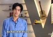 湖南卫视《新闻当事人》:专访《声入人心》成员郑云龙、阿云嘎!