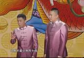 2019央视春晚语言类节目内审 冯巩、孙涛等一众演员现身审查