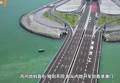 香港开车靠左,内地靠右,港珠澳大桥靠哪边行驶?