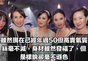 赌王最美女儿何超琼设晚宴,香港最顶级豪门名媛罕见齐聚