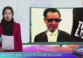 不知爹富王思聪,16岁之前不知家里这么有钱,网友:回去问问我爸