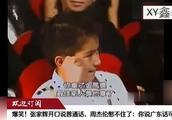 张家辉开口说普通话,周杰伦憋不住了-你说广东话可以了!