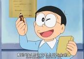 哆啦A梦:大雄因为想要零花钱,哆啦A梦给了他一支能变钱的笔!