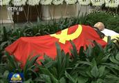 王瑞林同志逝世 习近平李克强栗战书等到八宝山革命公墓送别