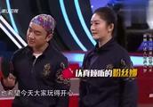 刘国梁英豪级人物,来到综艺受到谢娜人身攻击,瞬间板起脸