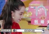 """欧阳娜娜小S飙演技,重现""""蚂蚁竞走十年"""",蔡康永跪地叫小S妈!"""