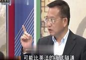 台湾专家:羡慕港珠澳大桥,两岸好好发展未来台湾海峡也可以建一个
