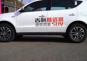 10万级最热门SUV对比 吉利新远景SUV 哈弗H6谁更强?