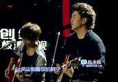 陈羽凡&丁泽强演唱《你的样子》最美和声
