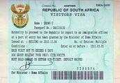 南非旅游签证材料