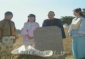 纪晓岚杜小月在坟前送海升小芳,连看N遍都不过瘾!