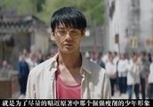 大江大河:王凯穿新衣服上课,一推门迷倒全班女生:好帅啊!