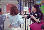 马莉被别的家长辱骂,王小米上去就是一巴掌,真是解气!