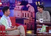 刘奕君点评胡歌的演技,是个非常好的演员,这个孩子太好了!
