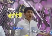 别人唱歌是要钱,刘昊然就不一样了,他唱歌是要给钱!
