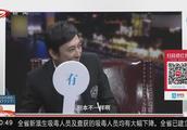 不知爹富王思聪,16岁才知道自己是个有钱人