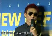 陈羽凡吸毒事件后15天竟出狱,见到记者仅说俩字,背景真强大