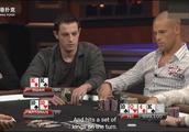德州扑克:毒王洗干光头哥,获得深夜扑克史上的最大的底池