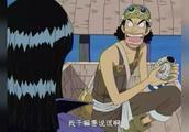 海贼王:娜美太暴力了,乌索普真的好倒霉